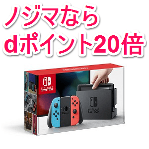 nintendo-switch-soft-nojima-otoku