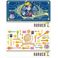 sailormoon-nanaco