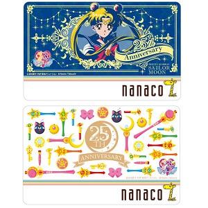 sailormoon-nanaco