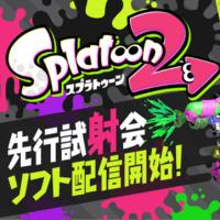 splatoon2-senkoushishakai-20170325-26