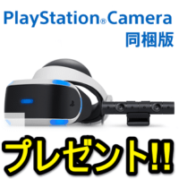 usedoor-playstation-vr-present-2017spring-thum