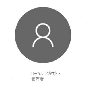 windows10-microsoft-local-login-account-kirikae-thum