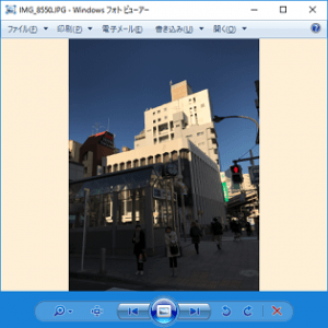 windows10-photo-viewer-henkou-thum
