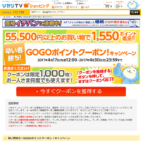 201704_firstgocoupon