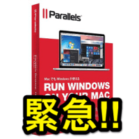 emergency-parallels-version-update-thum