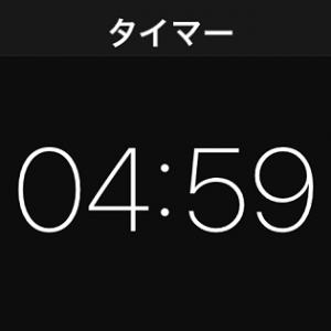 ios-app-teishi-sleep-timer-thum