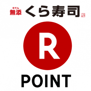 kurasushi-rakuten-point-get-201704-thum