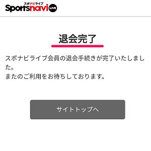 sportsnavilive-taikai