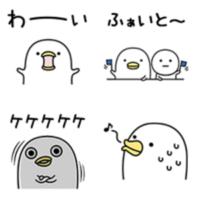uruseetori-muryou-line-stamp