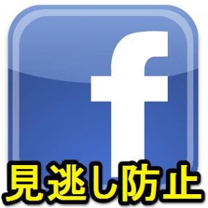 user-toukou-newsfeed-top-hyouji-thum