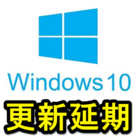 windows10-major-update-enki-thum