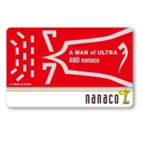 a-man-of-ultra-nanaco-card