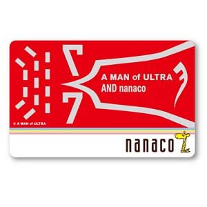 a-man-of-ultra-nanaco-card