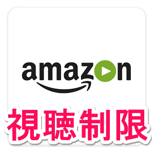 amazon-prime-video-shichouseigen