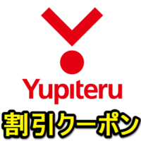 caritem-yupiteru-50th-sale-thum