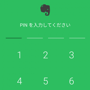 evernote-password-lock-ios-android-pc-thum
