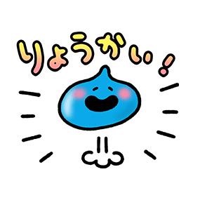 kanahei-hoshidora-stamp