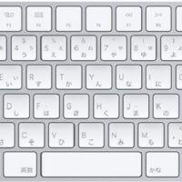 keyboard-nihongo-nyuryoku-hankaku-space-thum