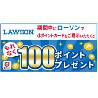 messagefr-100p-20170531