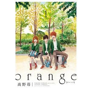 orange-10yen