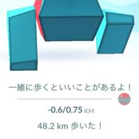 pokemon-go-aibou-kyori-minus-hyouji-thum