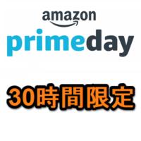 amazon-prime-day-20170710-11
