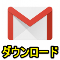 gmail-data-download-from-web-thum