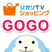 hikaritv-shopping-natsuno-gogo-bazaar-2017-thum