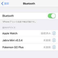 ios-bluetooth-item-setsuzoku-setsudan-thum