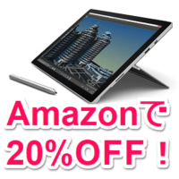 surface-pro-4-amazon-sale