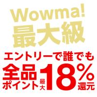 wowma-lucky_sale-thum