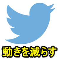 twitter-timeline-data-tuushinryou-ugoki-herasu-thum