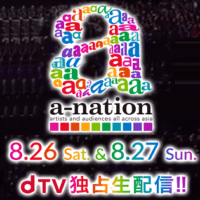 a-nation-stadium-fes-2017-namahousou-dtv-free-thum