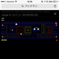 google-kensaku-pacman-play-thum