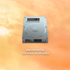 mac-hdd-storage-akiyouryou-kakunin-on-desktop-thum