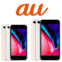 au-iphone-8-hatsubaibi-otoku-get-thum