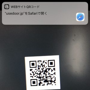 ios-camera-qr-code-yomitori-on-off-thum