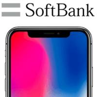 softbank-onlineshop-iphone-x-yoyaku-saisoku
