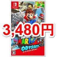 super-mario-odyssey-gekiyasu-3480yen-2500yen-waribiki