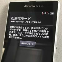xperia-lock-password-wasure-shokika-mode-thum