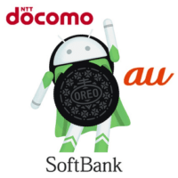 android-8-0-oreo-update-docomo-au-softbank-thum