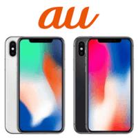 au-iphone-x-hatsubaibi-kakaku-campaign-thum