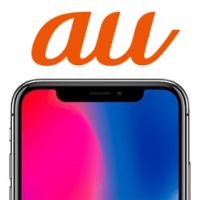au-onlineshop-iphone-x-yoyaku-get-saisoku