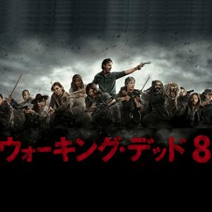 dtv-walking-dead-season8-realtime-haishin-muryou-thum