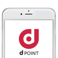 ios-app-docomo-dpoint-battery-shouhi-taisho-thum