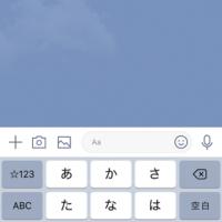 line-update-talk-gamen-kuzureru-okashii-huguai-thum