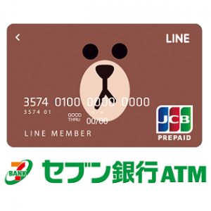 pay-seven-eleven-ginkou-atm-charge-hikidashi-thum