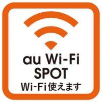au-pitatto-flat-plan-wi-fi-spot