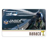 blueimpulse-nanaco-card