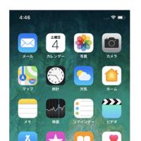 iphone-x-homegamen-hyouji-thum